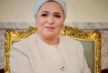 صورة قرينة الرئيس تهنىء المصريين بذكرى 23 يوليو: أضيفت إلى سجلات نضال الشعب