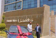 صورة بنك مصر يسلم سيارة موديل 2020 للفائز في الحملة التسويقية لتشجيع استخدام بطاقات بنك مصر الائتمانية والخصم المباشر والمدفوعة مقدماً