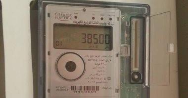 عداد كهرباء أرشيفية