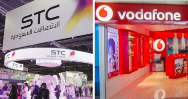 فودافون وشركة الاتصالات السعودية